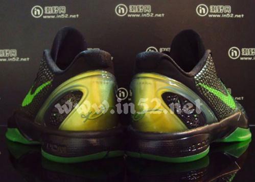 Nike-Zoom-Kobe-VI-(6)-'Rice'-New-Images-05