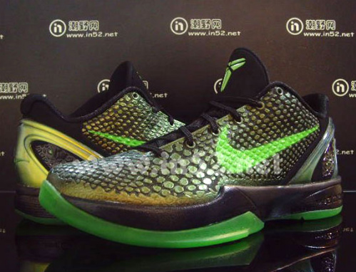 Nike-Zoom-Kobe-VI-(6)-'Rice'-New-Images-02