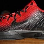Nike Zoom Kobe VI (6) Gets a Fade
