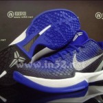 Nike Zoom Kobe VI (6) – Purple – Black – Gradient
