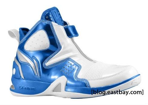 Li-Ning Conquer - Blue/White