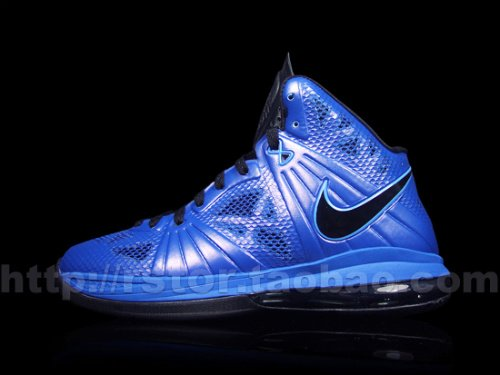 Nike-LeBron-8-P.S.-Varsity Blue/Black-New-Images-04