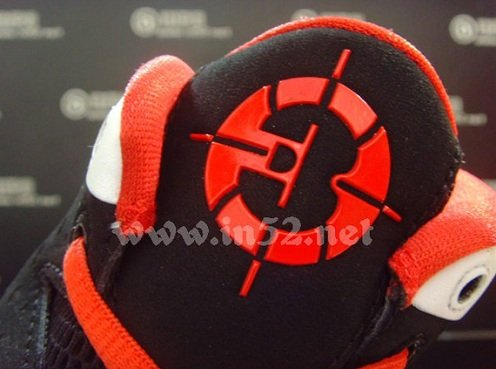"Jordan Fly Wade ""Infrared"" - New Images"