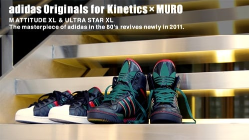 adidas Originals for Kinetics x DJ Muro Collection