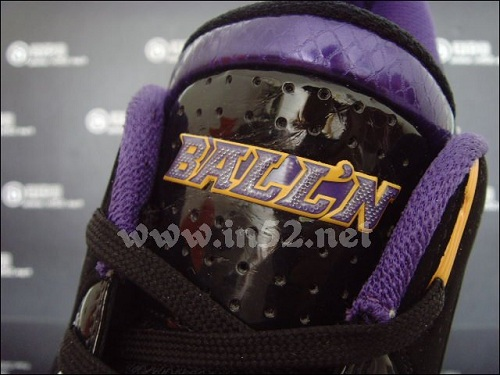 "Ball'N Lay Up - Ron Artest ""Away"" PE"