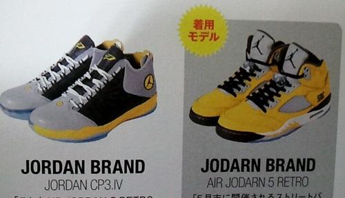 Jordan Tokyo23 Exclusives