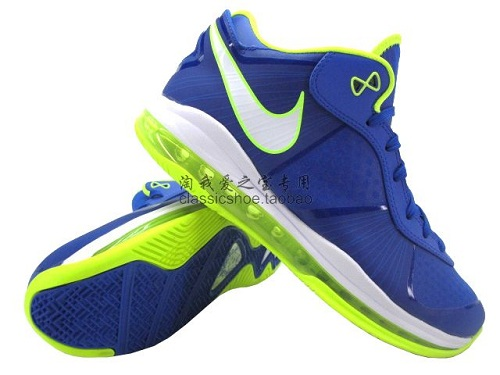 "Nike Air Max Lebron 8 V2 Low ""Sprite"" - A Closer Look"