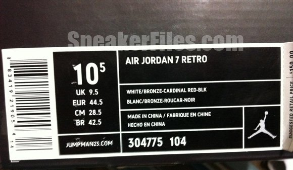 Air Jordan Retro 7 Cardinal Selling Early Foot Locker San Antonio