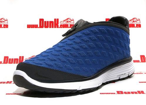 Nike Lunar Orbit+ - Summer 2011