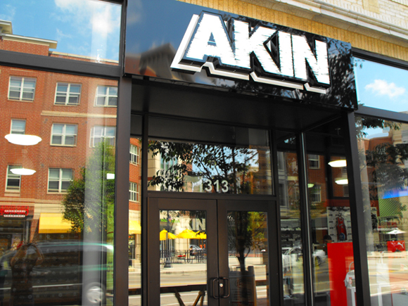 Akin Chicago South Sneaker Store