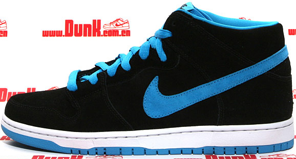 Nike Dunk SB Mid Black Orion Blue