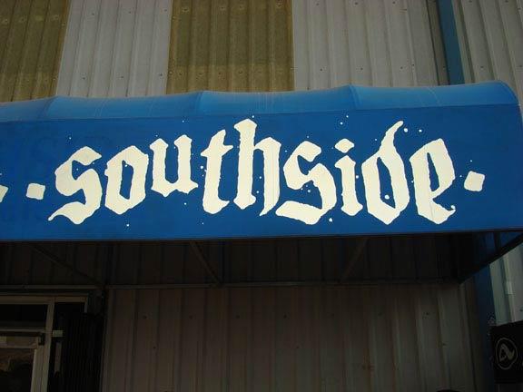 southside skate park sneakerfiles
