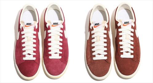 Nike Blazer Low Vintage - Burgundy & Brown