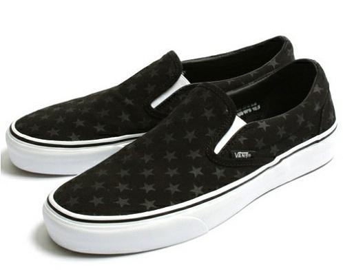 Vans Slip-On - Star Pack