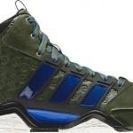 adidas adiPower Howard 2