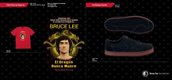 Nike SB P-Rod V-Rod x Bruce Lee Collection