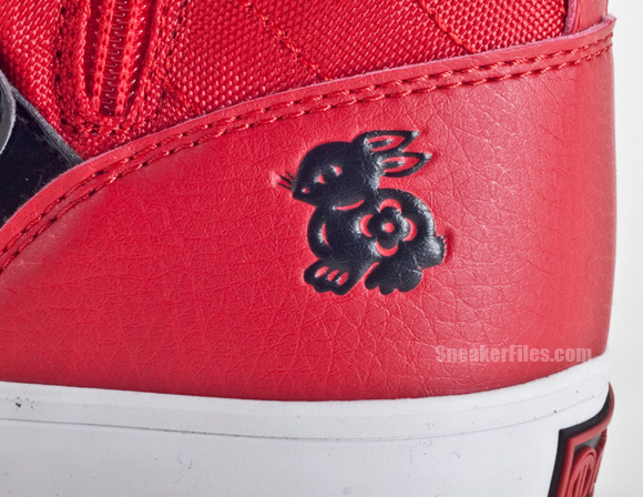 Radii Straight Jacket Year of the Rabbit Special Edition