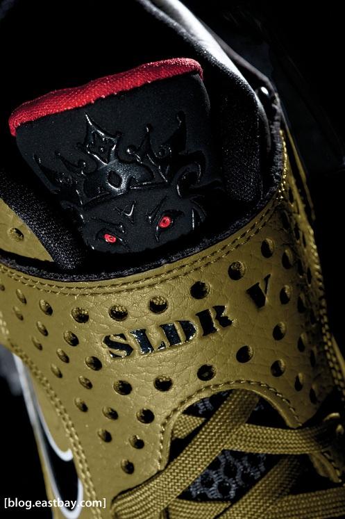 """Nike Zoom Soldier V - """"Iguana"""""""