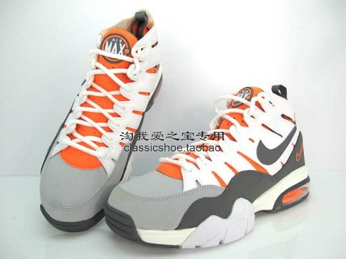 Nike Air Trainer Max 2 '94 - White/Wolf Grey-Total Orange-Dark Grey