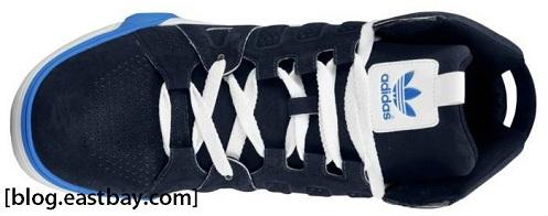 adidas Originals LQC Basketball - Navy/White