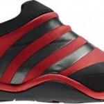 adidas-adipure-trainer-2