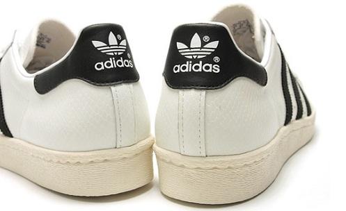 atmos x adidas Superstar 80s G-SNK4