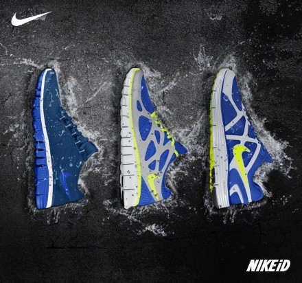 Nike Shield Collection | Now Available on NIKEiD