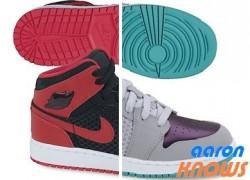 Air-Jordan-I-(1)-Phat-GS-Upcoming-Colorways-3