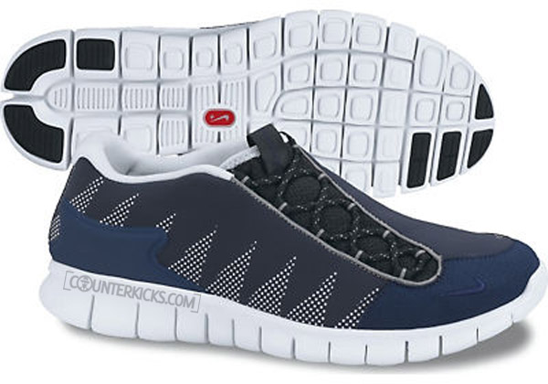 nike-footscape-free-summer-2012-2