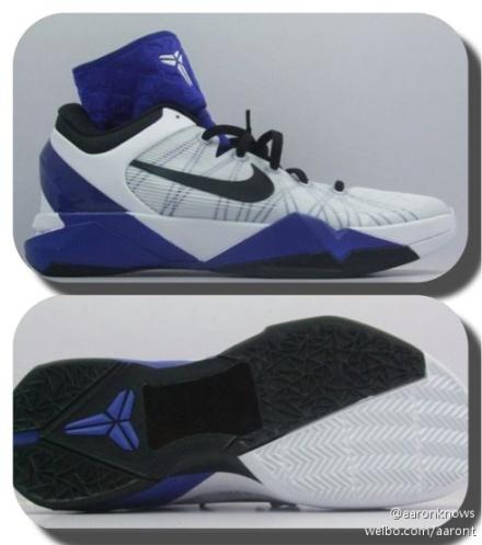 Nike Zoom Kobe 7 | New Colorway + Images