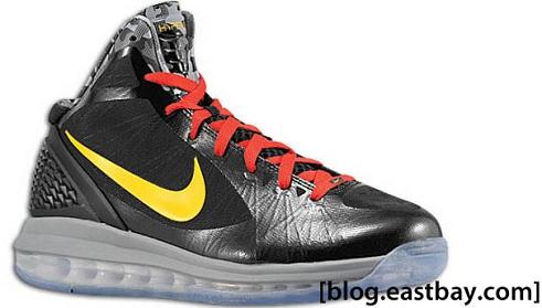 Nike Air Max Hyperdunk 2011 - Chris Bosh Home Away