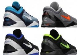 Nike-Zoom-Kobe-VII-(7)-Upcoming-Colorways-5