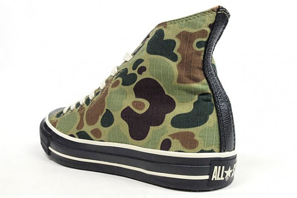 converse-jack-purcell-hunter-camo-8