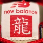 new-balance-ml574-year-of-the-dragon-apac-project-9