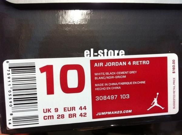 New Jordan Brand Box Label for 2012
