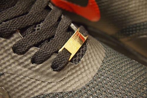 Nike Air Max 1 Hyperfuse Arsenal