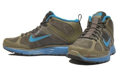 Nike Lunar Elite Trail