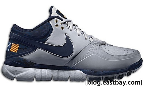 Nike Rivalry Free Trainer 1.3 - Army vs. Navy Pack