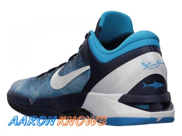 ee5bc9b3108b Nike Zoom Kobe VII (7)  Shark  - Another Look