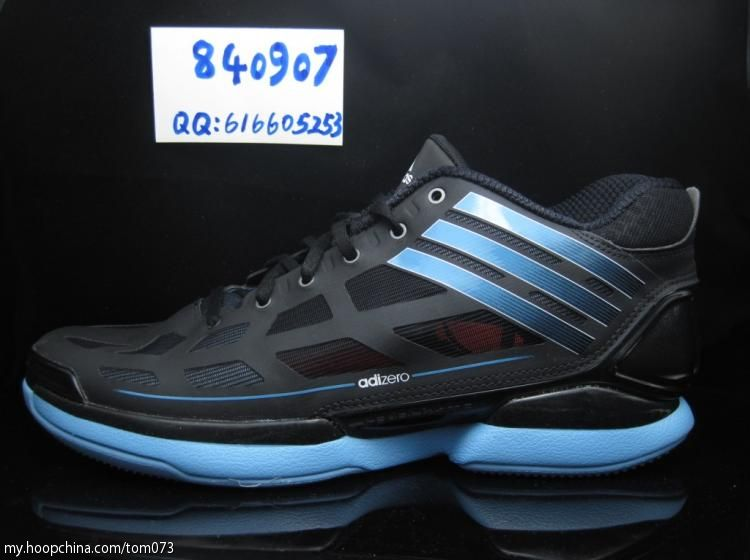 adidas-adizero-crazy-light-low-6