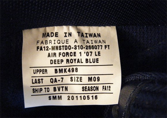 air force 1 tags
