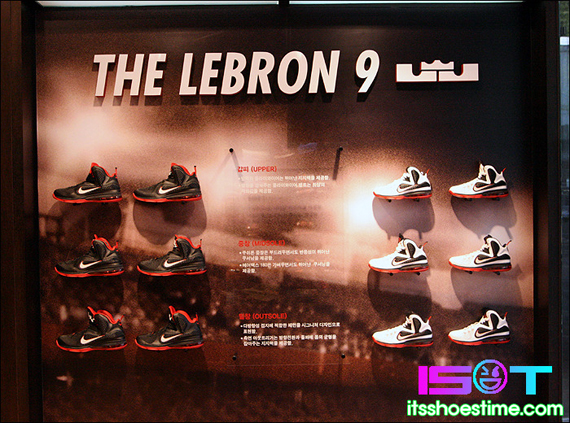 nike-lebron-9-display-hoop-city-korea-11