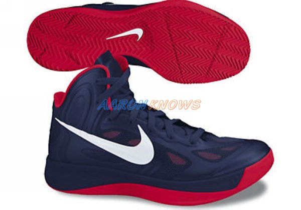 nike-zoom-hyperfuse-2012-14