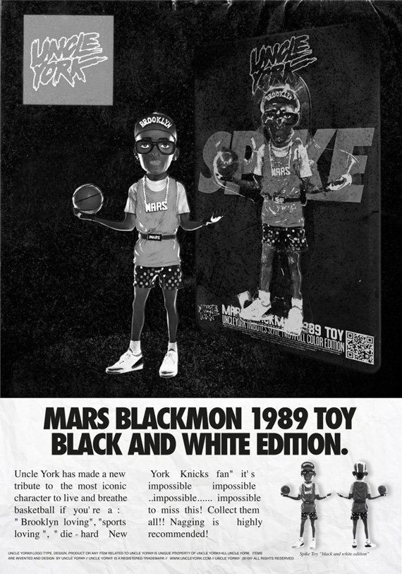 spike-lee-mars-blackmon-toy-by-uncle-york-5