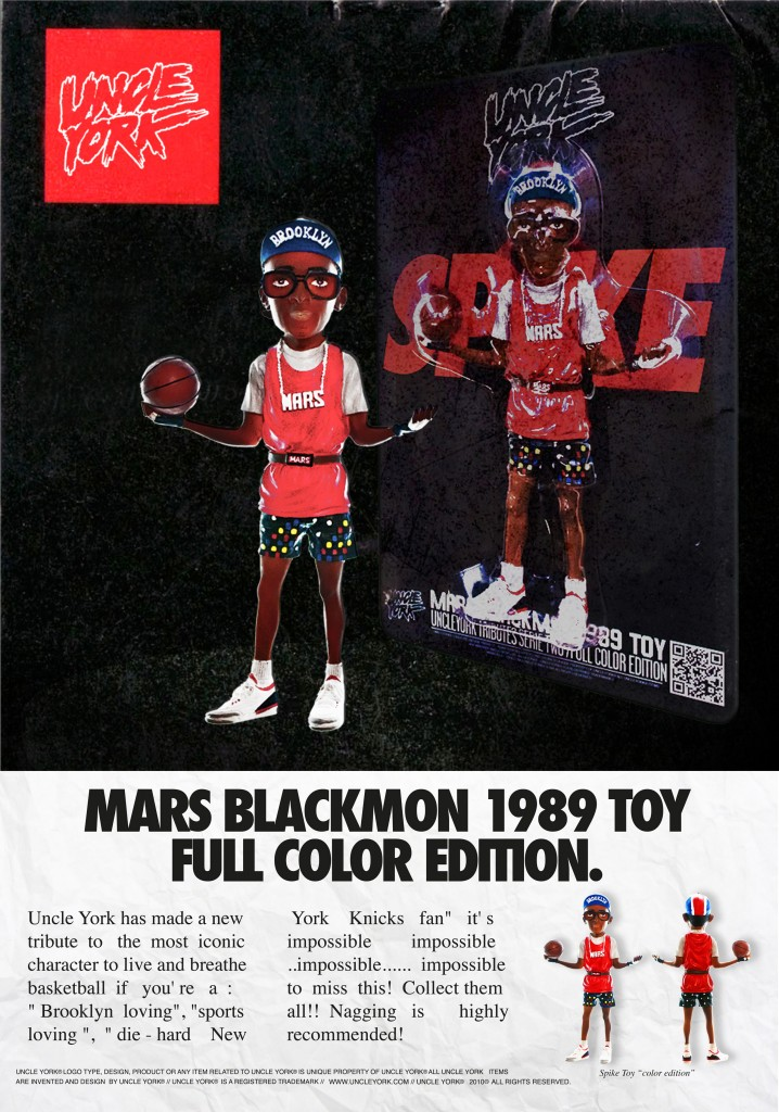 spike-lee-mars-blackmon-toy-by-uncle-york-6