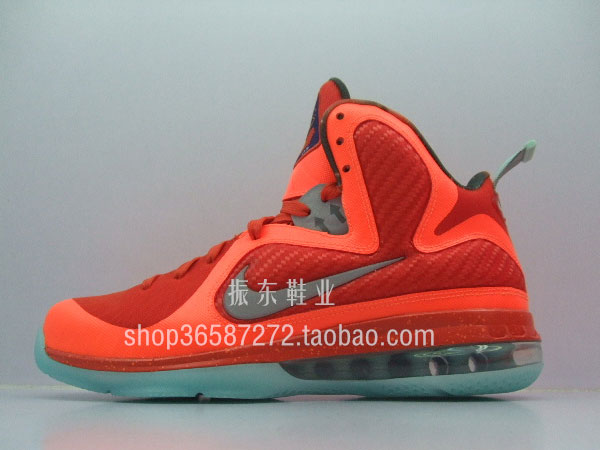 Nike LeBron 9 All-Star 'Galaxy' - Another Look
