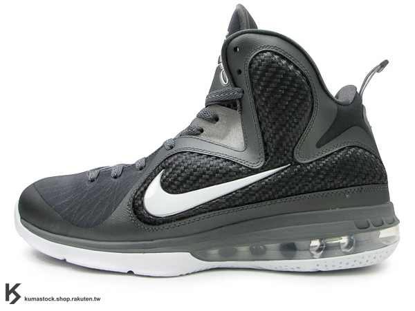 Nike LeBron 9 'Cool Grey' - Another Look