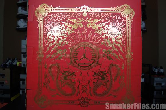 Air Jordan 2012 Year of the Dragon Box Top Design