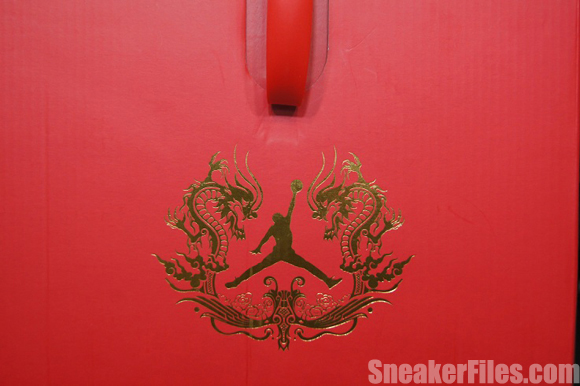 Air Jordan 2012 Year of the Dragon Box Handle