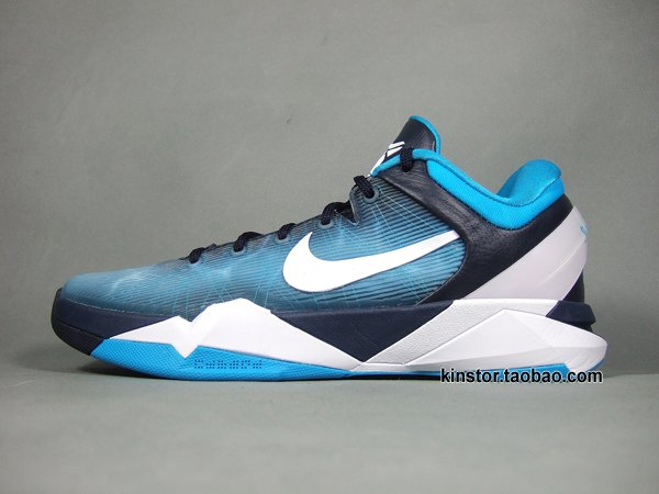 Nike Kobe VII (7) 'Shark' - Additional Images